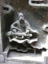Daoist GuQin Player