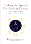 Seeking the Spirit of the Book of Change