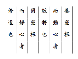 XinYi classic
